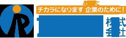 新潟県の人財派遣アルパ株式会社|仕事・求人・人財紹介