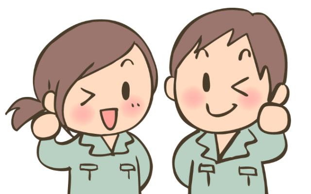 製造系 県央・長岡エリア 新潟エリア 食品の製造、部品の製造